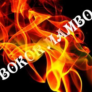 Tony Jackson – Bokor Mambo (Instant Download)