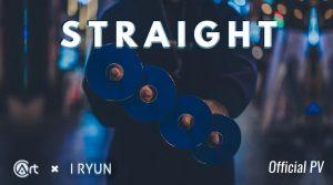 Iryun – Straight by C_Art (Korean audio only)