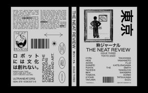 Presale price: Alexander Hansford – The Neat Review Issue Three 2020: Tokyo